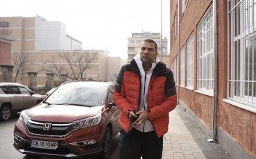 Honda превоз за мача Пулев – Уебстър