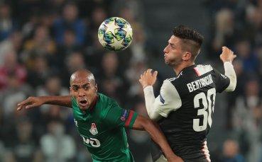 Португалски национал предпочита Локомотив М пред Интер