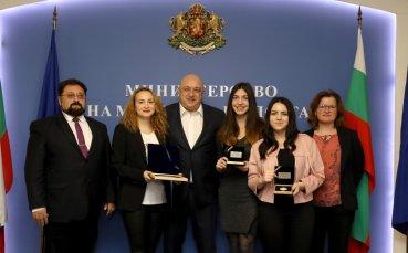 Спортният министър награди Антоанета Стефанова