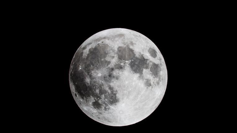 пълнолуние Луна