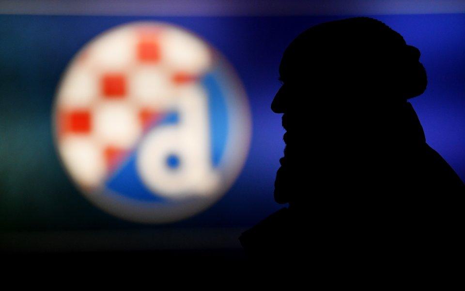 Динамо Загреб доказа, че е един от най-благородните клубове не