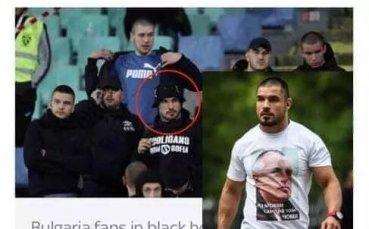 Изключиха наш ММА боец от Белатор, бил сред расистите на мача с Англия