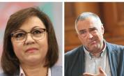 Кутев: Има разцепление в групата на БСП, Нинова коментира