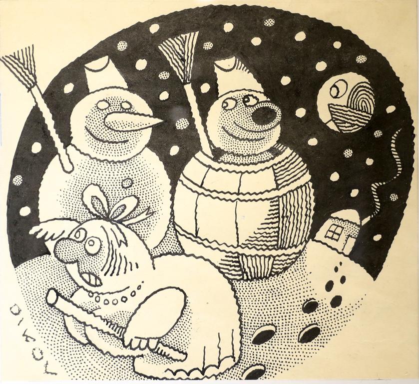<p>Милко Диков Карикатура II</p>