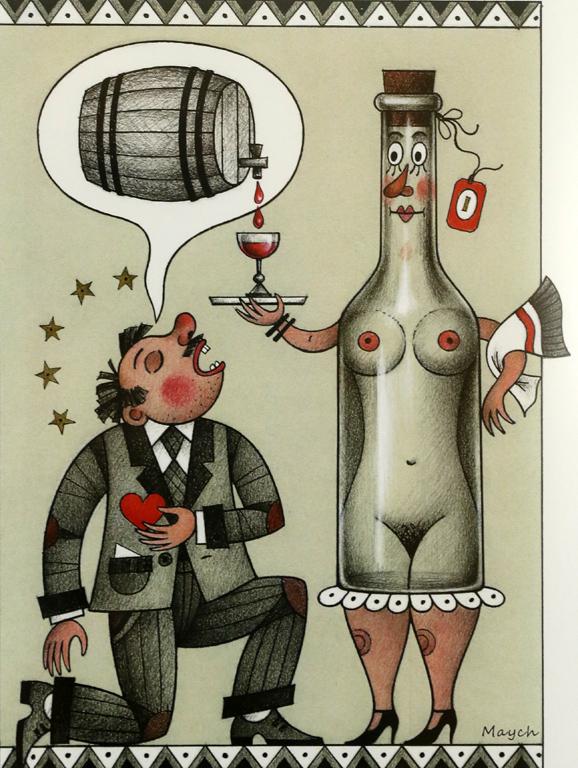<p>Майя Чолакова Вино за любов</p>