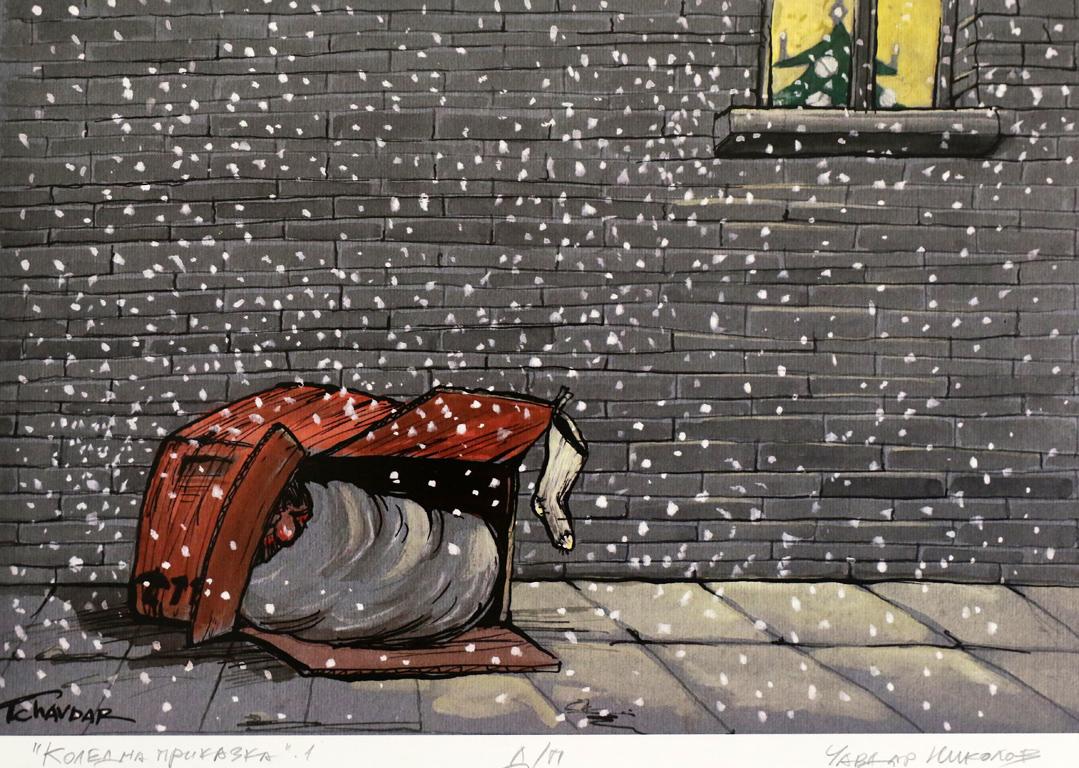 <p>Чавдар Николов Коледна приказка IV</p>