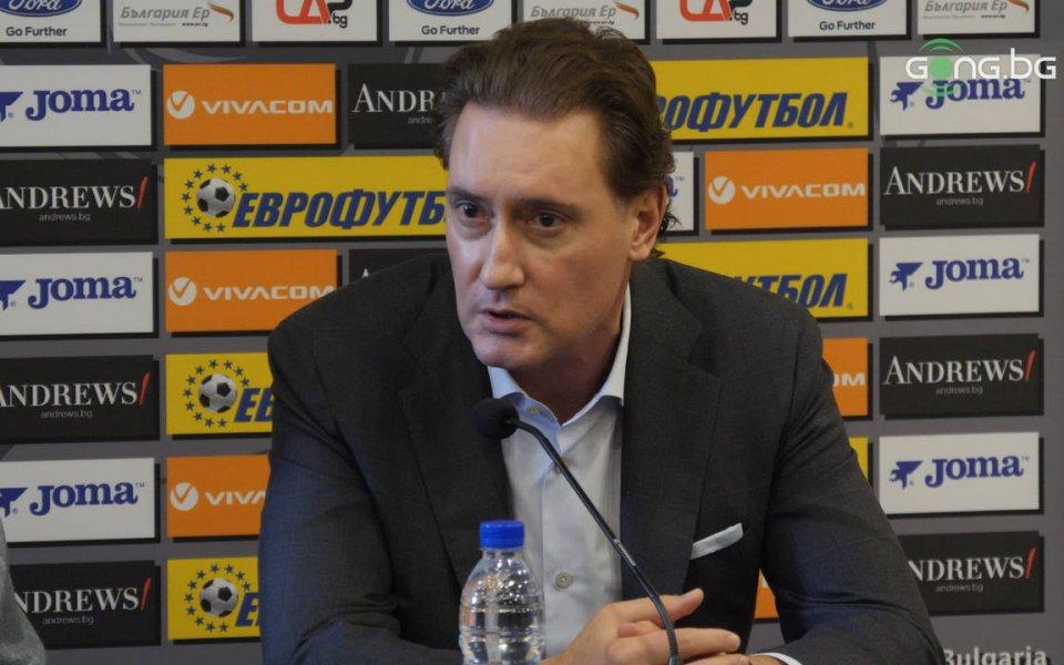 Собственикът наЛудогореци член на Изпълкома към БФС - Кирил Домусчиев