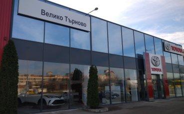 Toyota откри представителство във Велико Търново