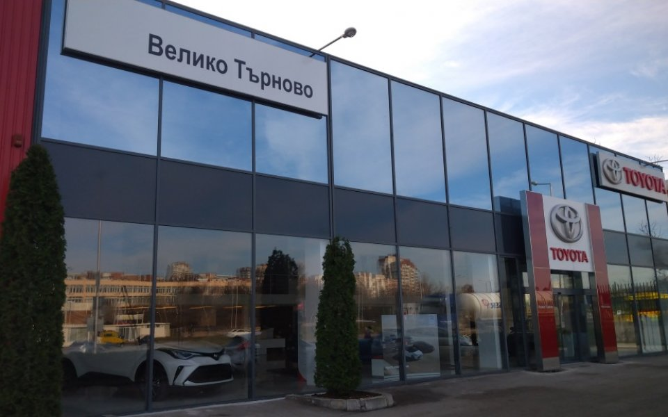 ТСЦ Велико Търново АД е новият оторизиран представител на Toyota