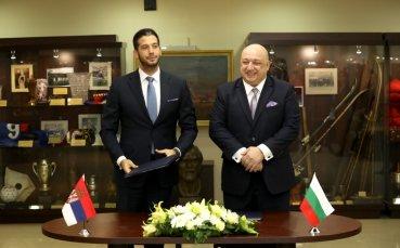 Министрите на младежта и спорта на България и Сърбия подписаха Меморандум за разбирателство