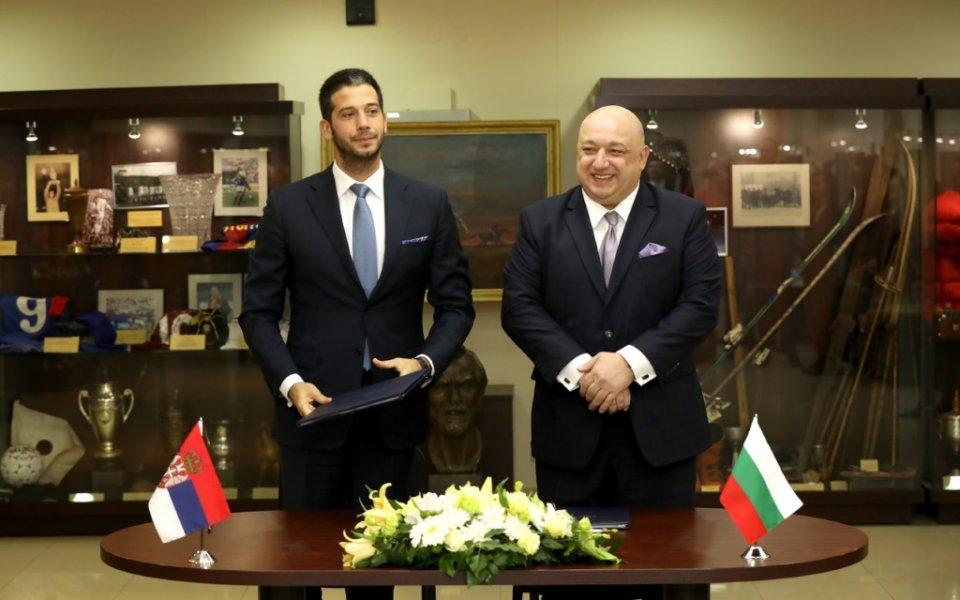 Министрите на младежта и спорта на България и Сърбия Красен