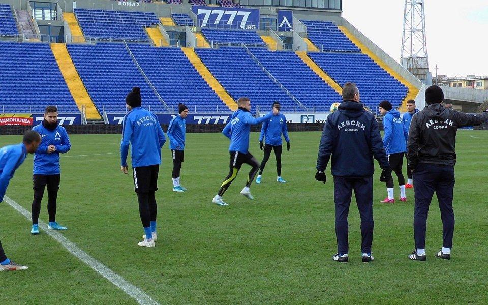 Футболистите на Левски направиха последната си тренировка преди мача с