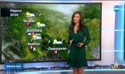 Прогноза за времето (14.12.2019 - централна емисия)