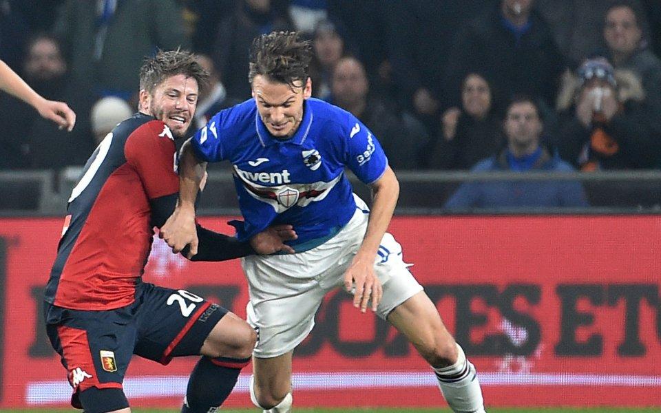 Сампдория взе дербито на Генуа