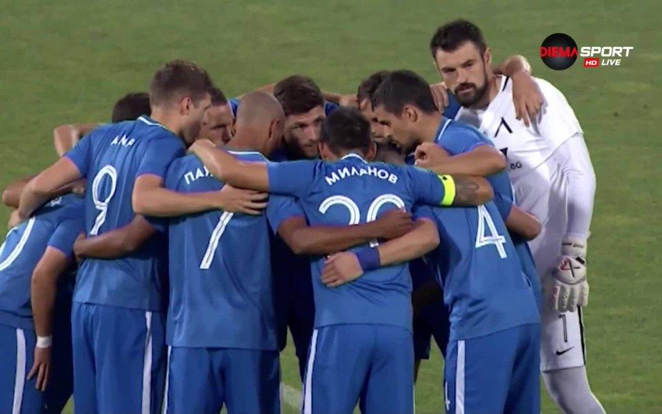 В истинско люто дерби Локомотив Пловдив се изправя срещу Левски