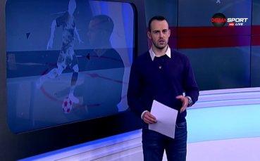 Славия и Лудогорец затварят футболната 2019 в efbet Лига