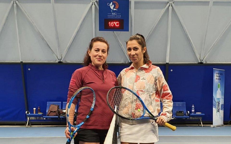 Диана Митева надви конкуренцията в женския турнир на кортовете на
