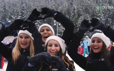 Откриване на ски сезон 2019-2020 в Банско