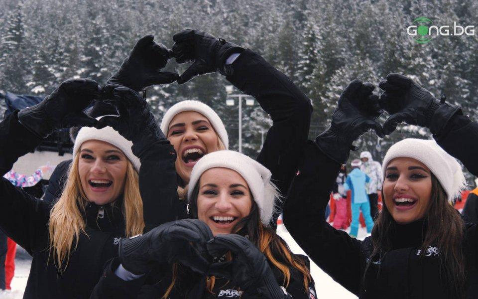Зимният сезон в Банско беше открит подобаващо. Над 10 000