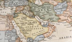 <p>Наследството на Тръмп в Близкия изток &ndash; три години по-късно</p>