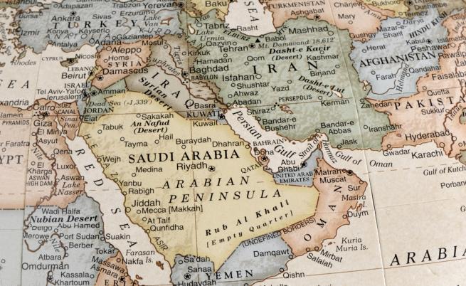 Наследството на Тръмп в Близкия изток – три години по-късно