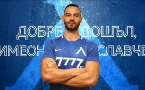 """Славчев се разкая пред """"синята"""" общност, разчувства левскарите"""
