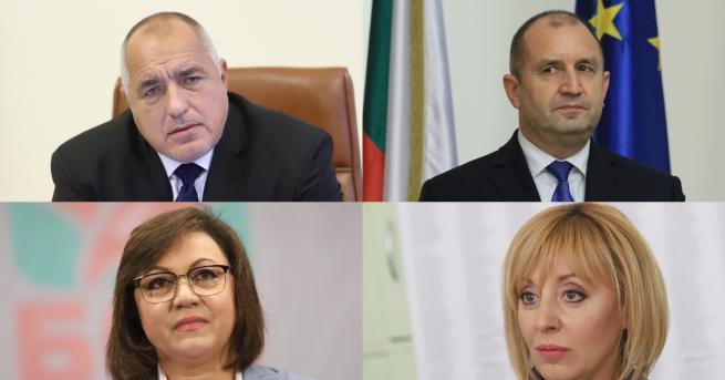 България Най-важните политически събития в България за 2019 г. В