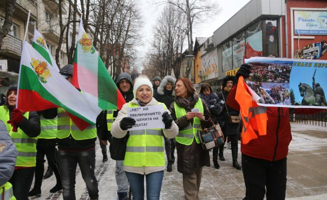 Протест в Перник