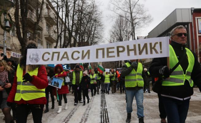 В Перник протест и молебен с жълти жилетки, искат оставки