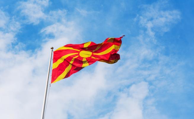 Официално: Северна Македония е 30 член на НАТО