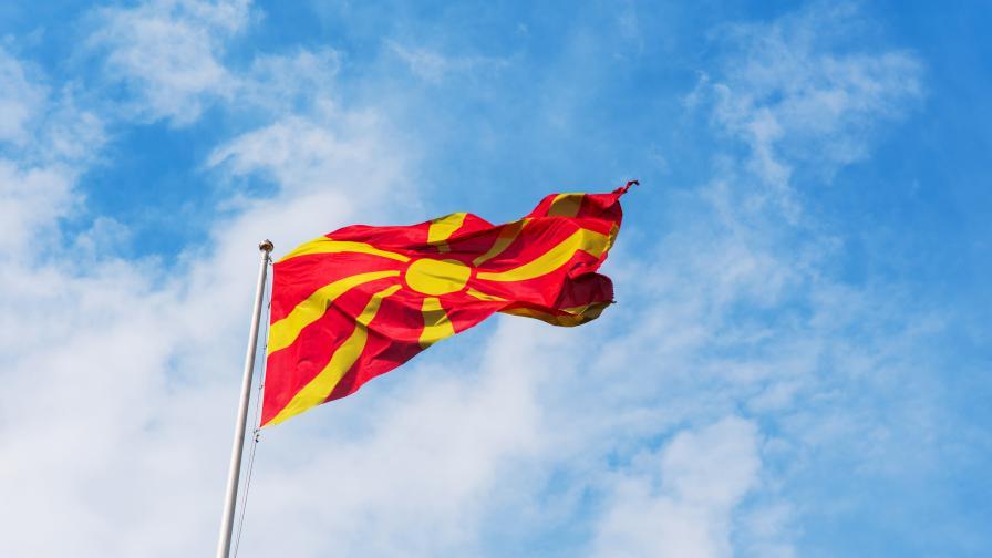 македония флаг знаме