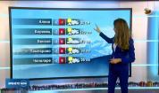 Прогноза за времето (03.01.2020 - централна емисия)