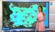 Прогноза за времето (07.01.2020 - централна емисия)