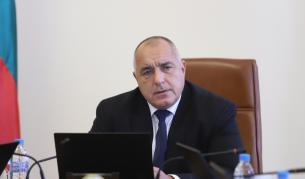 Борисов: Вече сме втори след Естония с най-нисък дълг - Теми в развитие   Vesti.bg