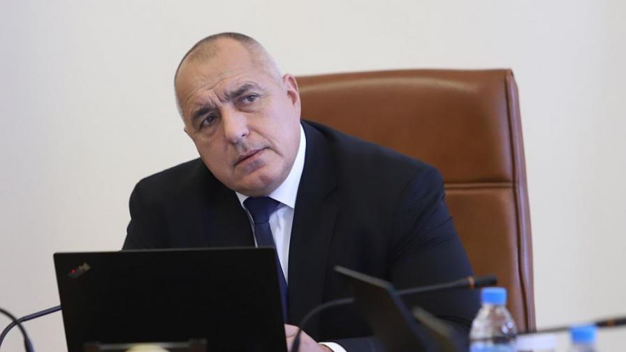 Борисов: Най-ценни са мирът и демокрацията