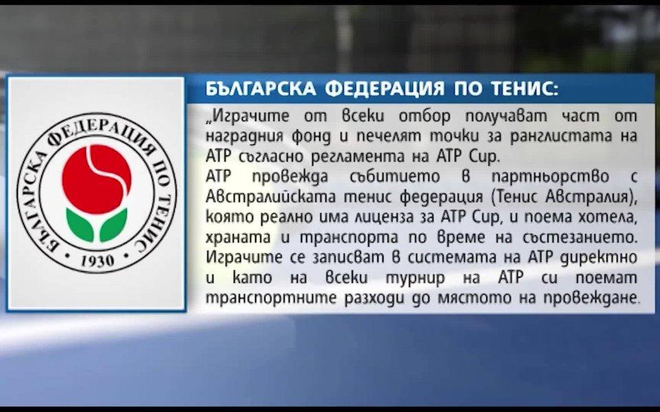 Капитанът на България за Купа Дейвис Тодор Енев сподели пред