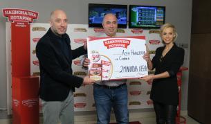Асен Найденов от София спечели джакпота в Национална лотария преди Нова година