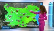 Прогноза за времето (11.01.2020 - централна емисия)
