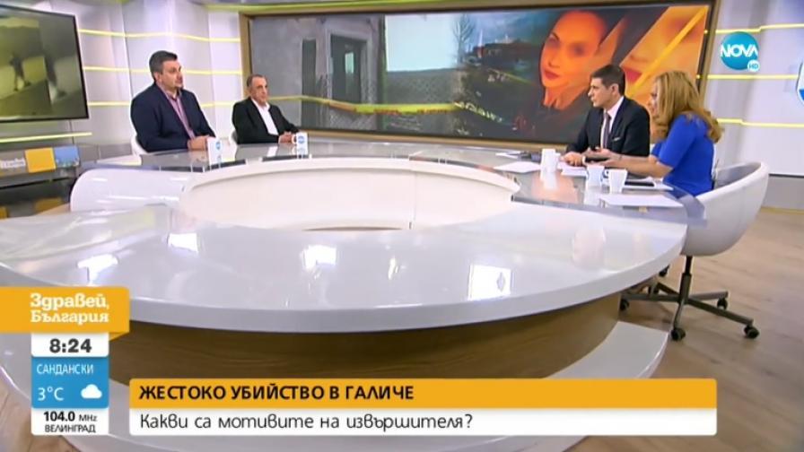Кадър: NOVA.TV