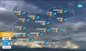 Прогноза за времето (14.01.2020 - сутрешна)