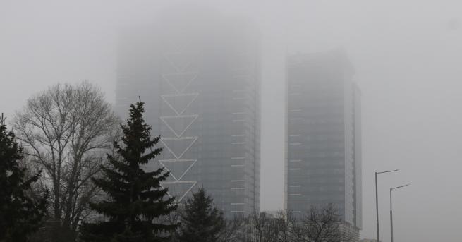 България Къде е обявен жълт код за мъгла днес Жълтият