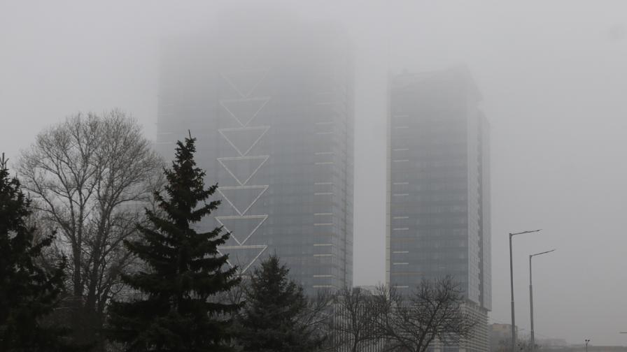 Къде е обявен жълт код за мъгла днес