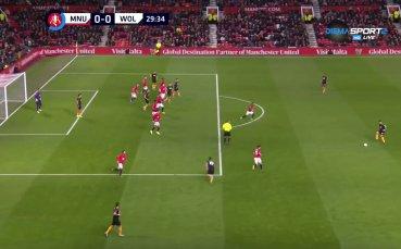 Манчестър Юнайтед - Уулвърхемптън 1:0 /репортаж/