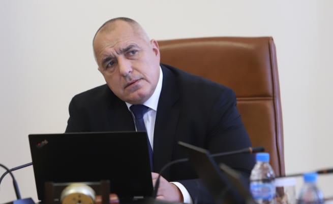 Борисов нареди директорът на ББР да бъде освободен