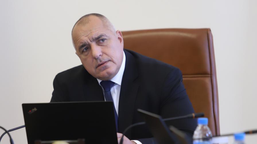 Борисов: Следващите две-три седмици ще е пикът