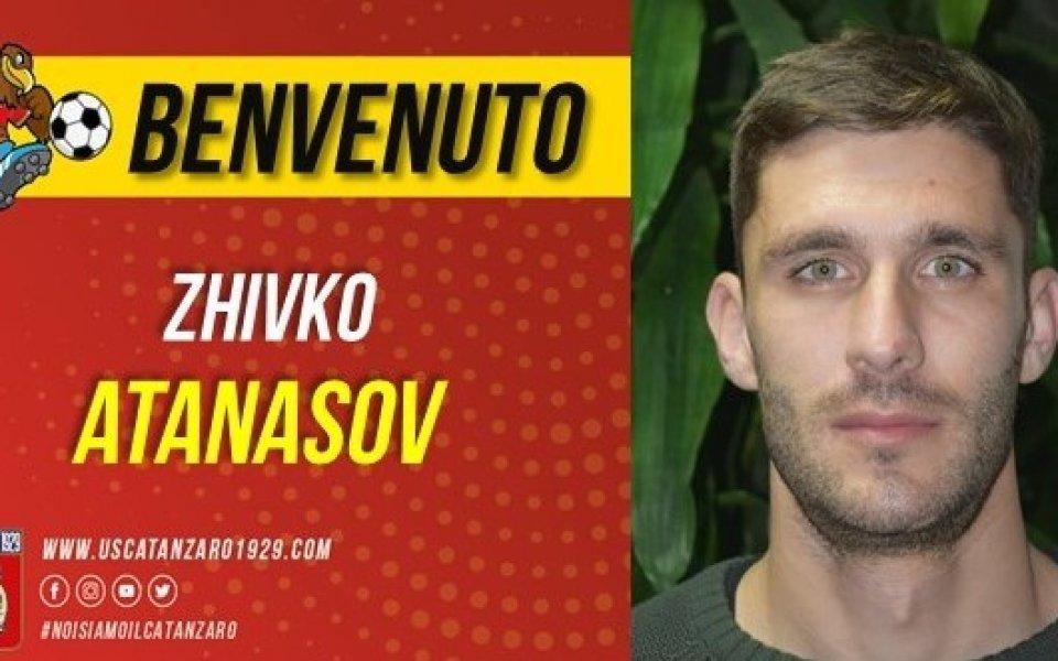 Български бранител смени отборите в Италия