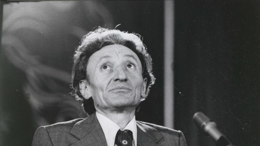Незабравимият Йордан Радичков