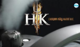 Шеф Виктор Ангелов отваря вратите на най-желаната кухня