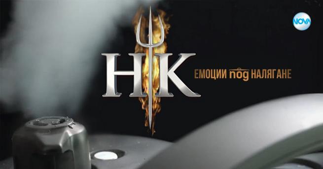 Любопитно Шеф Виктор Ангелов отваря вратите на най-желаната кухня Hell's
