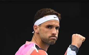 Григор Димитров запази мястото си в световната ранглиста